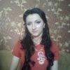 Aysha Gabidova