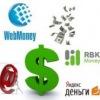Мониторинг обменых пунктов и кредитных автоматов