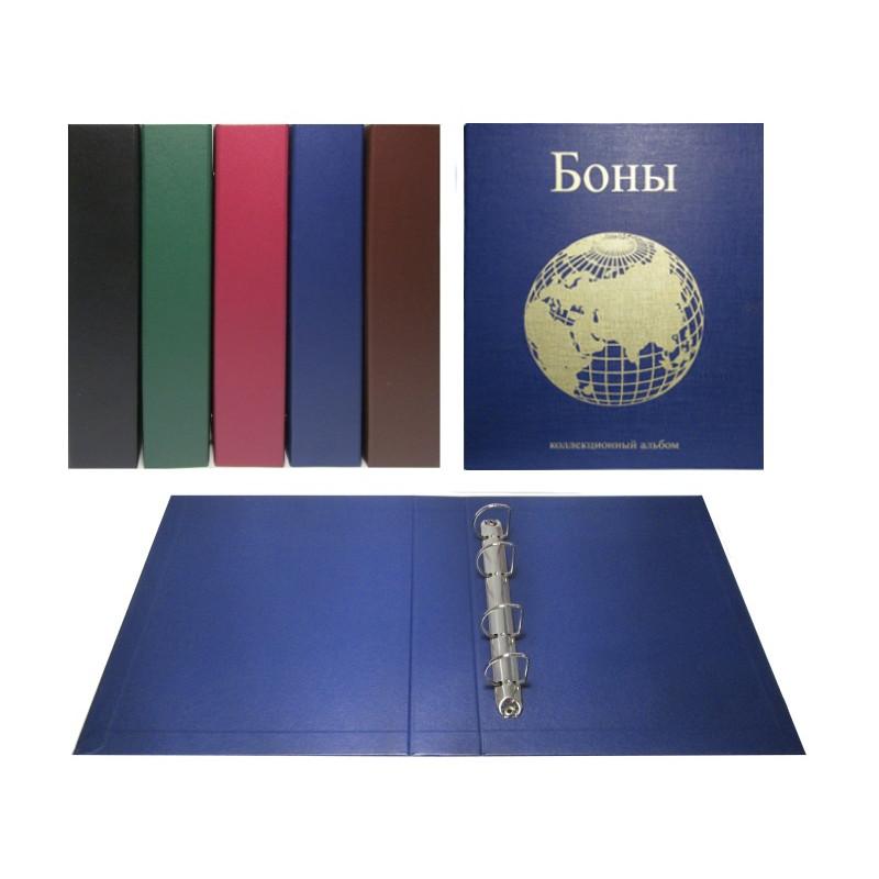 Альбом для бон. Формат Optima с широким корешком с изображением Глобуса