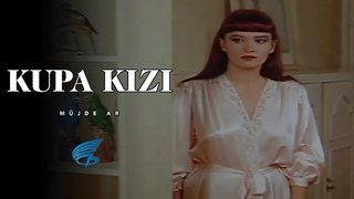 Kupa Kızı - Türk Filmi