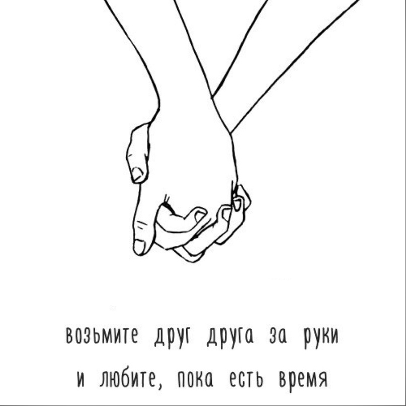 Эдуард Асадов. Ссора.
