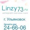 Linzy73.Ru - Контактные линзы в Ульяновске