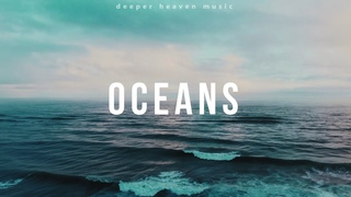 Oceans (Where Feet May Fail) - Hillsong United | Instrumental Worship | Fundo Musical