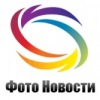 Фото Новости - PicsLife.ru