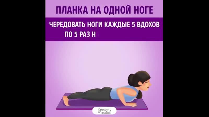 Простая йога для плоского живота ????????