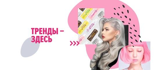 BB One - YouTube