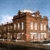 Художественный музей г. Череповец