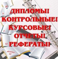 Дарья Федорова, Пинск