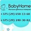 BabyHome.by - Мебель для детей и их родителей
