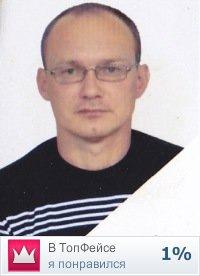 Сергей Полейчук, Пинск