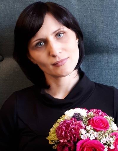 Ярославна Иванова