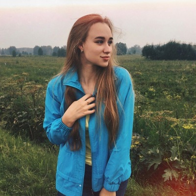 Алина Фоменко, Санкт-Петербург