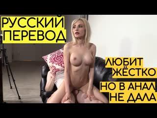 [NEW] Sami 25 [GolieMisli+18, Teen, Blonde, All Sex, Casting, Big Tits, Big Ass, Blowjob, Cumshot, HD 720 Pov Porn 2021]
