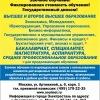 Institut-Mirovoy Ekonomiki-I-Informatizatsii
