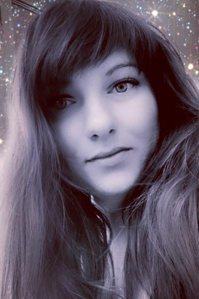 Елена Вильданова, Чехов