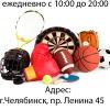 Магазин ЛидерСпорт - Leadersport2000.ru