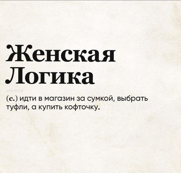 ???? Ой, держите меня! Словарь, который поймет каждый!