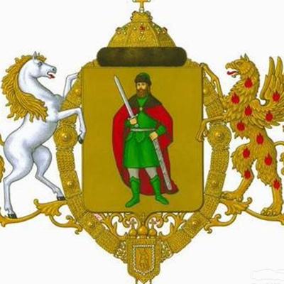 Город Рязань, Рязань