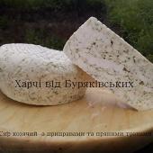 Сыр козий с укропом