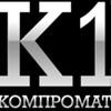 Портал «КОМПРОМАТ»