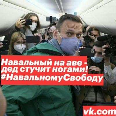 Борис Рей, Путино