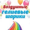 Оформление воздушными шарами Симферополь