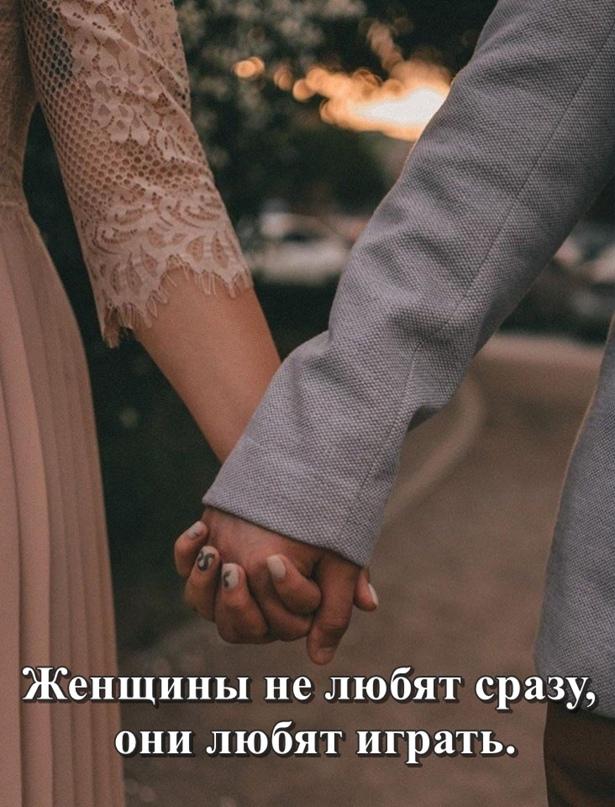 - О доверии