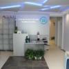 Стоматологическая поликлиника №33
