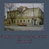 Детская школа искусств №10 (Саратов)