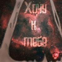 АнжелочкаКовалёва