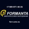 Вибропрессы Formanta