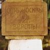 Золотое Кольцо России, туры и экскурсии