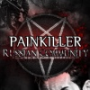 PAINKILLER EX Fan Group