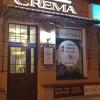 """Интернет-кофейня """"CREMA """"/  Крема"""