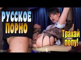 Русское порно мама инцест секс анал минет сиськи анал Трах all sex porn big tits Milf инцест порно blowjob brazzers секс анал