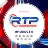 RTP News