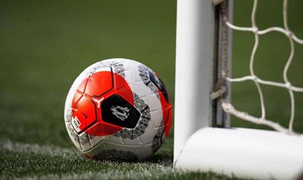 Расписание матчей на сегодня: 20.01.2021