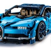 Bugatti Chiron 20086b (King 90056)