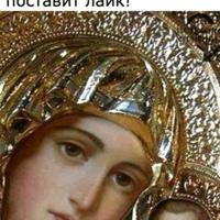 ЮрийНаумов