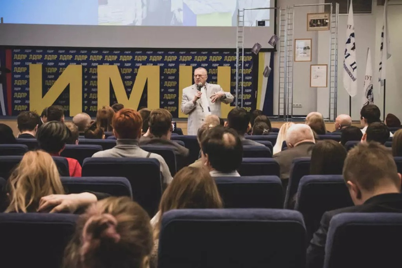 Институт Жириновского за год получил от Госдумы контрактов на 13 млн рублей