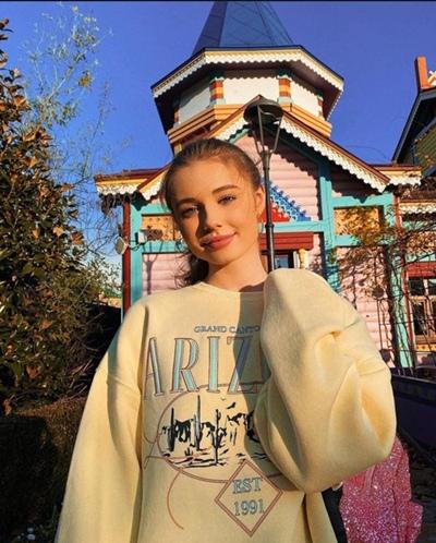 Елизавета Куприенко, Москва