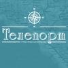 Туры из Кропоткина, Гулькевичи