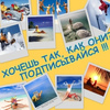 """Kristalina tour"" - туризм и путешествия!"