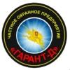 ЧОП Гарант-Д