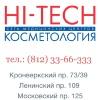 Сеть медицинских центров Hi-TECH косметология
