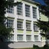Костромская универсальная научная библиотека