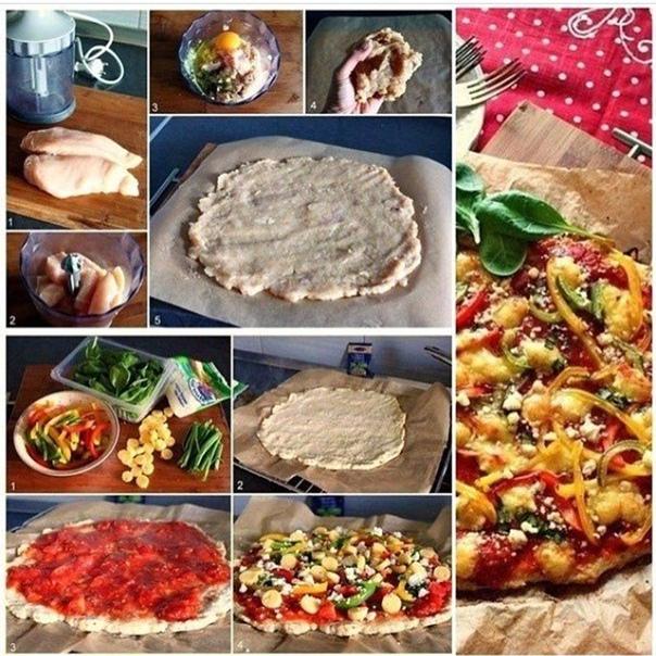 Пицца по-новому