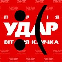 ОбманутыеКрымским-Ударом