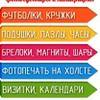 Alexey Magnitov
