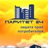 СПОРЫ С ЗАСТРОЙЩИКАМИ г.Красноярск